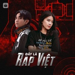 Đây Là Rap Việt
