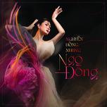 Ngô Đồng (EP)
